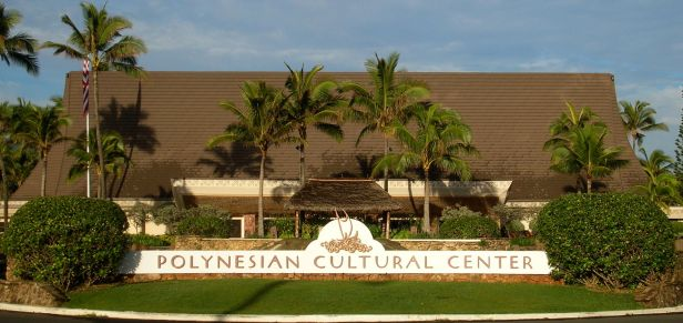Polynesian_Cultural_Center_entrance